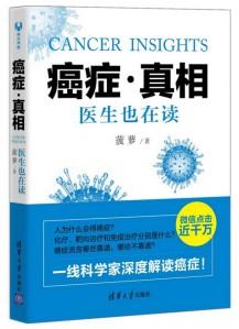 2015-09_ZZ China Book
